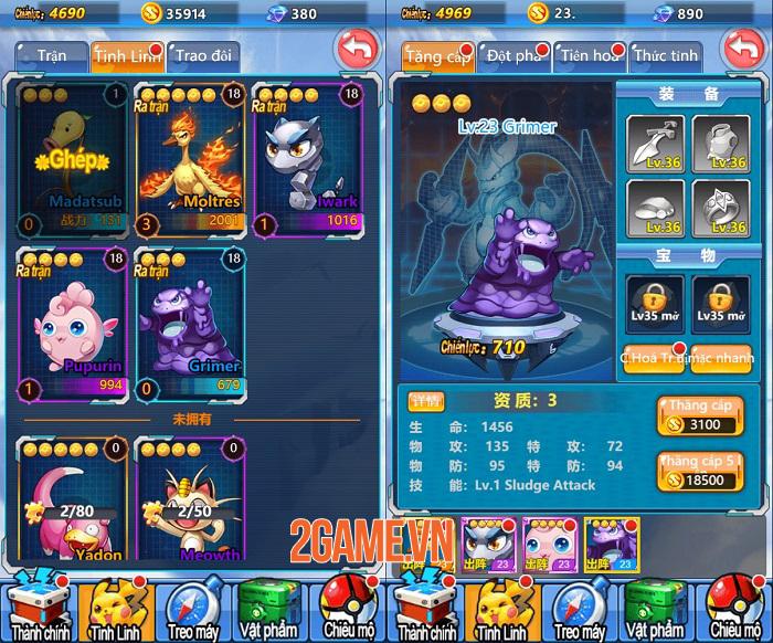 Game Pokemon Truyền Kỳ H5 có đồ hoạ tươi mới cập bến Việt Nam 3