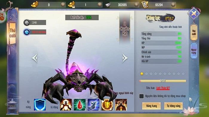 Thái Cực 3D đem đến kho Thần thú và Thú cưỡi vô cùng đồ sộ 3