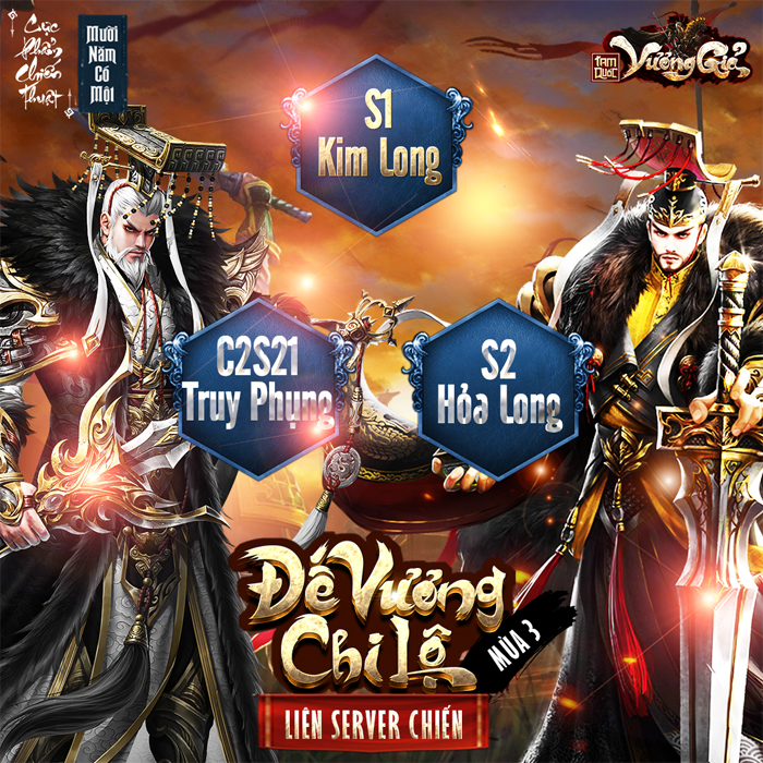 Hoàng Đế của giải đấu Đế Vương Chi Lộ mùa 3 chính thức lộ diện 0