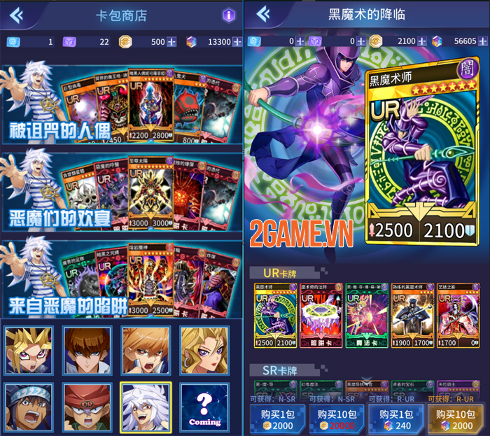 Top 3 game Yu-Gi-Oh! - Vua Trò Chơi bản di động có khả năng về Việt Nam 0