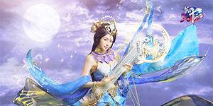 Tru Tiên 3D Mobile tung cosplay mừng phiên bản Mộng Ảo Thiên Hoa