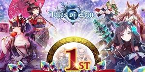 Tales of Erin sở hữu đồ hoạ anime tuyệt đẹp và gameplay chất lượng cao