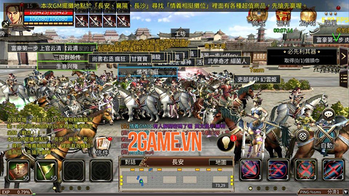 Three Kingdom M - Phiên bản mobile chính chủ của Tam Quốc Chí Online 4