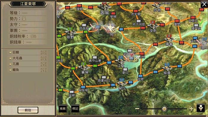 Three Kingdom M - Phiên bản mobile chính chủ của Tam Quốc Chí Online 2