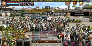 Three Kingdom M – Phiên bản mobile chính chủ của Tam Quốc Chí Online
