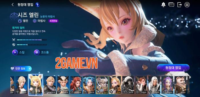 Trải nghiệm nhanh Tera Hero Mobile: Phê vì đồ họa, gameplay gây nhiều tranh cãi 6