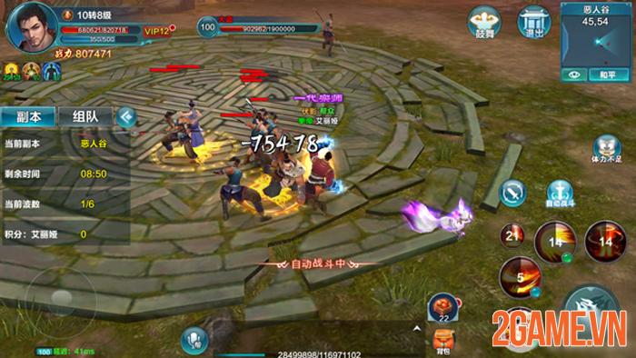 NPH Mobiz xác nhận thời gian Open Beta game Minh Triều Cẩm Y Vệ 1