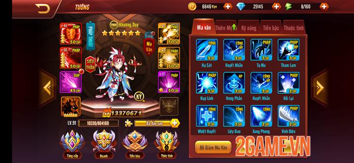 Nuôi tướng bằng skill - Thứ độc lạ chỉ có trong Siêu Thần Mobile 2