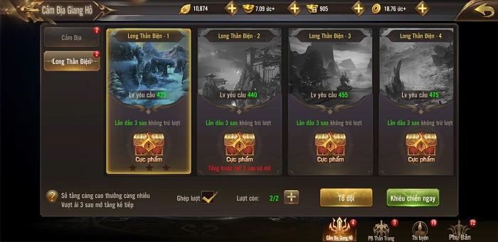 Giang Hồ Chi Mộng thay