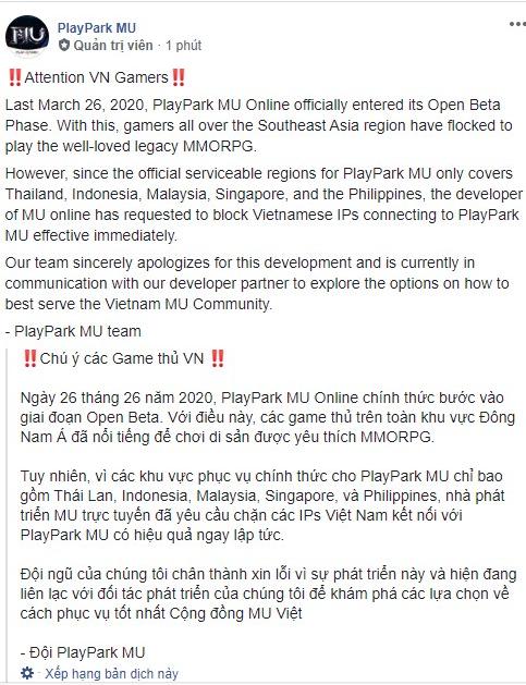 MU Playpark bất ngờ chặn IP Việt - Đường trở về lục địa MU vẫn còn xa 2