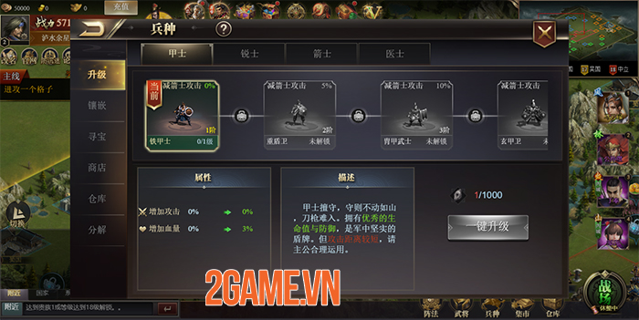 Tam Quốc Công Thành H5 - Game chiến thuật điều binh khiển tướng về Việt Nam 5