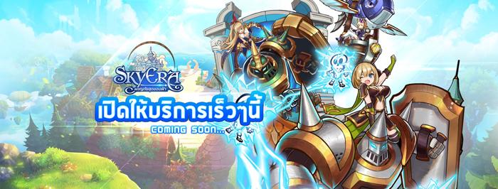 VNG Games ra mắt game mới Sky Era tại Thái Lan 5