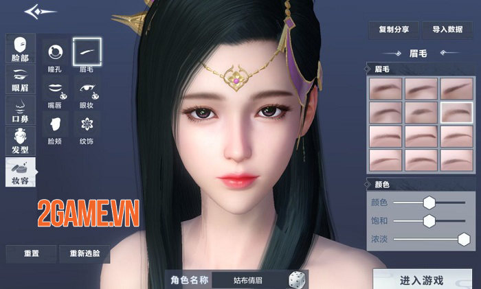Tuyết Ưng Lĩnh Chủ Mobile - MMORPG 3D rộng lớn như Perfect World VNG ra mắt tại Hàn Quốc 1