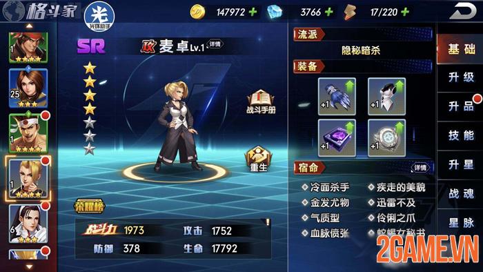 KOF AllStar VNG - Quyền Vương Chiến: Game thẻ tướng chính chủ từ SNK Nhật Bản 2