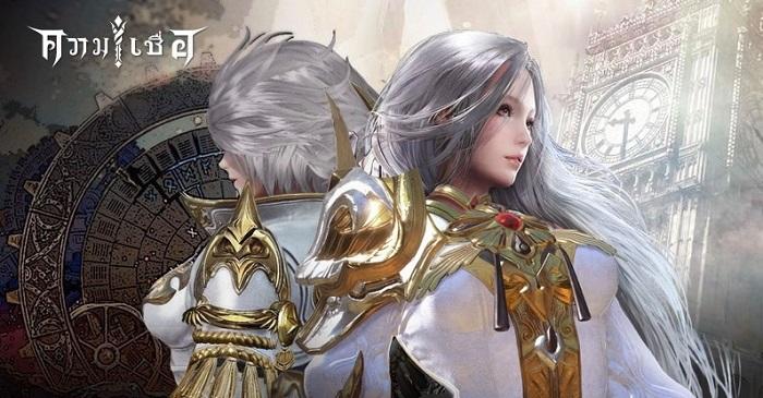 Faith - Game nhập vai giả tưởng chiến đấu trên không mở đăng kí CBT 1