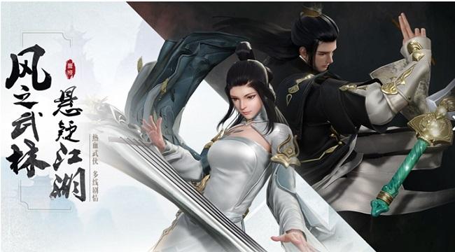 Phong Chi Võ Lâm – Game nhập vai kiếm hiệp kết hợp MOBA lạ nhất trên mobile
