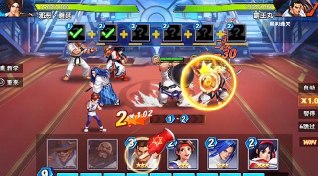 Chơi thử KOF AllStar VNG – Quyền Vương Chiến: Thỏa sức phối chiêu K.O đối thủ