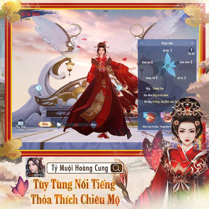 Game ngôn tình Tỷ Muội Hoàng Cung mở đăng ký trước 5