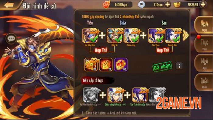 Thiếu Niên Danh Tướng 3Q quả không hổ danh game Tam Quốc thế hệ mới 4