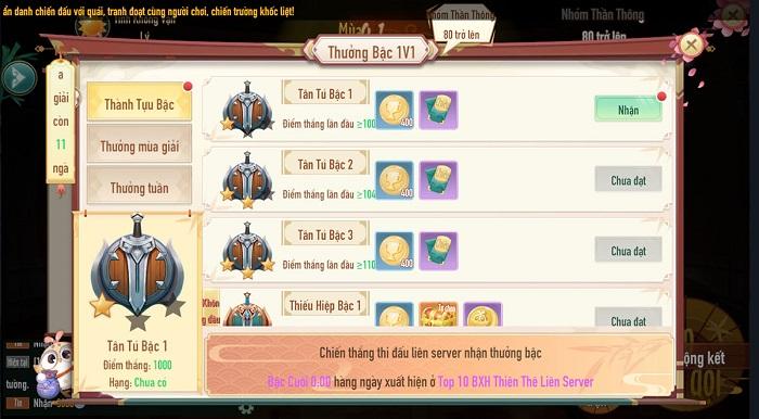 Game thủ Tân Thần Điêu VNG sẽ được trải nghiệm 7 hoạt động Liên server 3