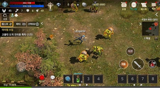 Tears of God sở hữu những tính năng lôi cuốn đậm chất game Hàn