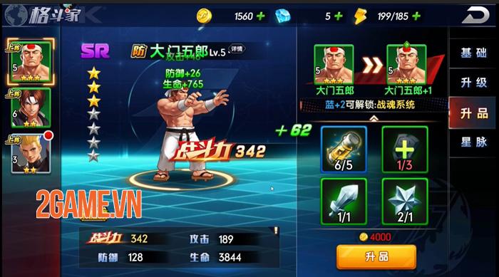 Tự do phát triển đội hình đấu sĩ mạnh nhất của bạn trong KOF AllStar VNG - Quyền Vương Chiến 2