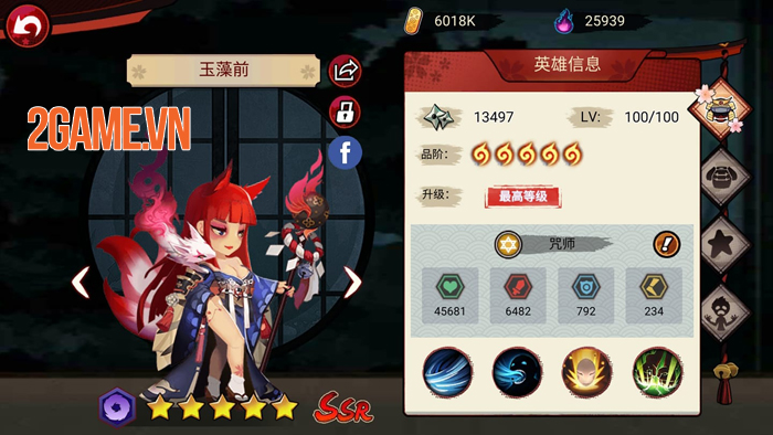 Samurai Idle sắp được VNG Games cho ra mắt toàn khu vực Đông Nam Á 3