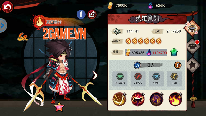 Samurai Idle sắp được VNG Games cho ra mắt toàn khu vực Đông Nam Á 2