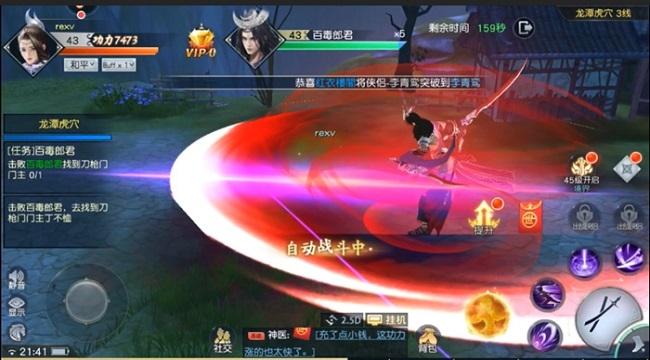 Game nhập vai kiếm hiệp 3D Phong Lăng Thiên Hạ về Việt Nam
