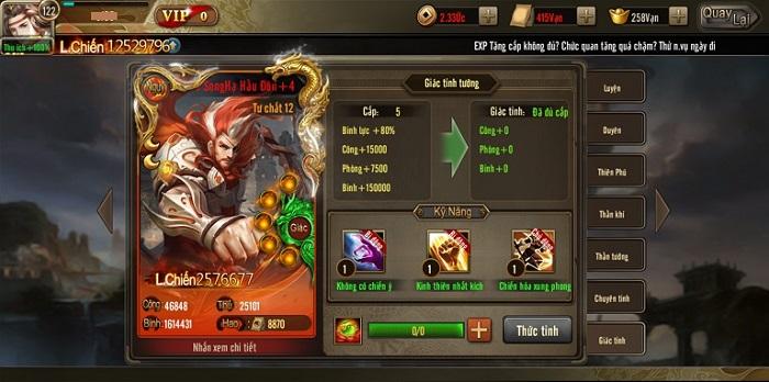 Vô Song Thần Tướng - Bản Update đầu tiên của Tam Quốc Liệt Truyện chính thức ra mắt ngày 15/06 6