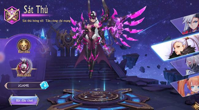 Fantasy KingDom M đưa ra 4 lớp nhân vật với mỗi người một kiểu biến hình khác biệt
