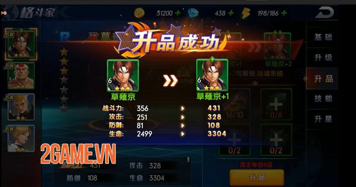 Tự do phát triển đội hình đấu sĩ mạnh nhất của bạn trong KOF AllStar VNG - Quyền Vương Chiến 4