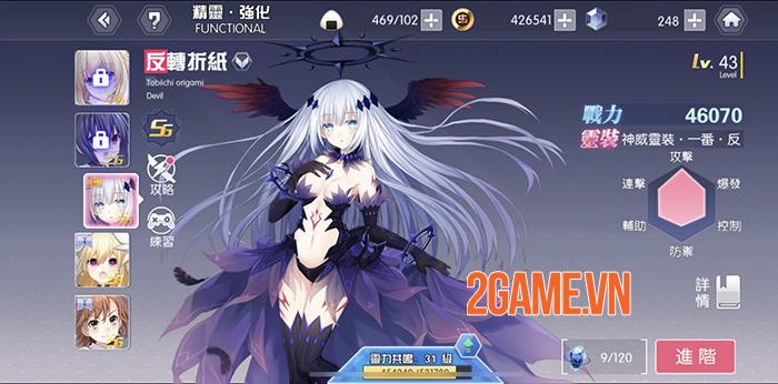 Date A Live: Spirit Pledge - Game hành động phiêu lưu dựa trên light novel nổi tiếng 1