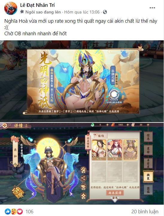 Vân Mộng Tứ Thời Ca có rất nhiều đại thần từ Âm Dương Sư gia nhập 3