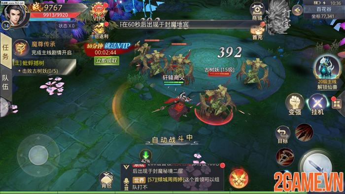 Game tiên hiệp Trảm Tiên Quyết Mobile cập bến Việt Nam 1