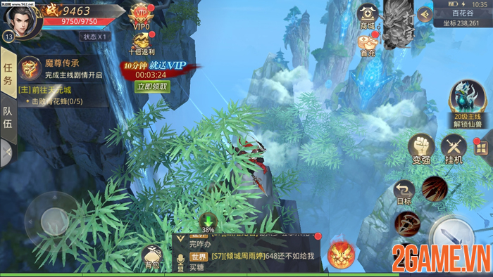 Game tiên hiệp Trảm Tiên Quyết Mobile cập bến Việt Nam 3