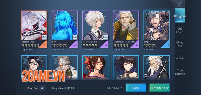 Dragon Raja thả nhẹ fanpage chính thức vào thị trường Việt Nam 3