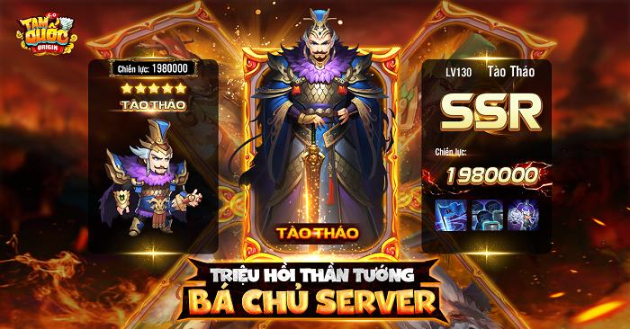 Tặng 308 giftcode game Tam Quốc Origin 0