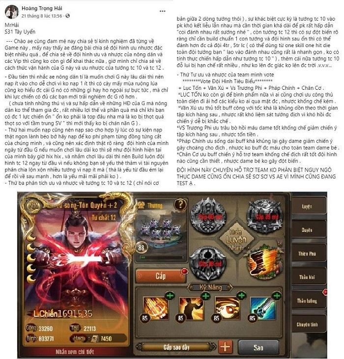 Game thủ Tam Quốc Liệt Truyện đều nắm trong tay những bí kíp tối thượng 4