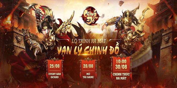 Game quốc chiến Vạn Lý Chinh Đồ công bố lộ trình ra mắt 2