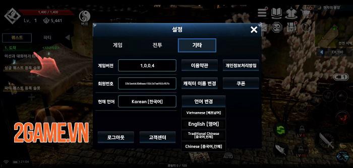 Bom tấn nhập vai xứ Hàn The Finder mở cửa thử nghiệm có hỗ trợ tiếng Việt 3