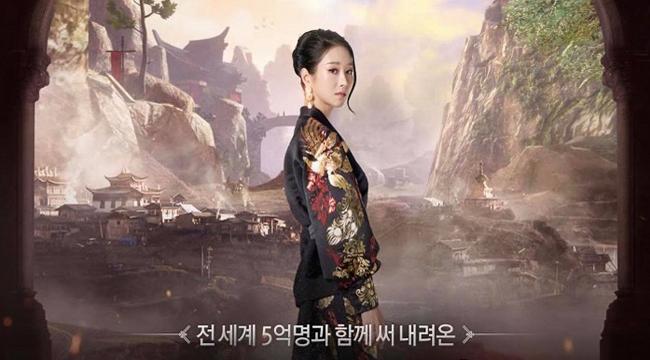 Wemade hợp tác cùng Kakao quảng bá game mobile MMORPG mới MIR 4