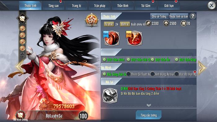 Tam Quốc Vương Giả tặng 200 giftcode mừng cập nhật Lưu Kim Thần Tướng 2