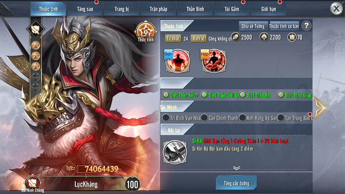 Tam Quốc Vương Giả tặng 200 giftcode mừng cập nhật Lưu Kim Thần Tướng 3