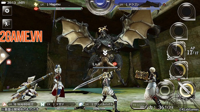 Siêu phẩm game nhập vai Nhật Bản Magatsu Wahrheit ra mắt bản quốc tế 4