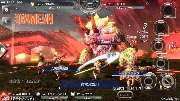 Siêu phẩm game nhập vai Nhật Bản Magatsu Wahrheit ra mắt bản quốc tế 0