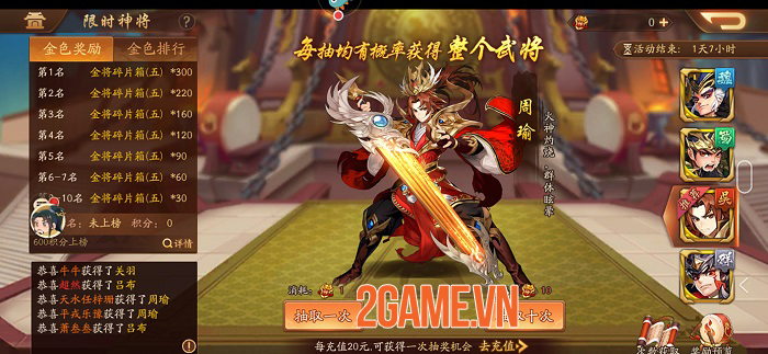 Không ít game thủ Việt rủ nhau chơi trước Thiếu Niên 3Q VNG bản nước ngoài 1