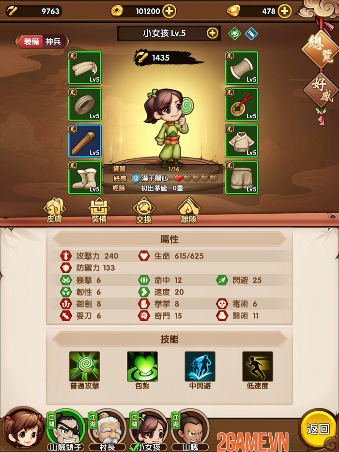KungFu Heroes - game nhập vai về đạo võ thuật sẽ ra mắt trong tháng 10 3