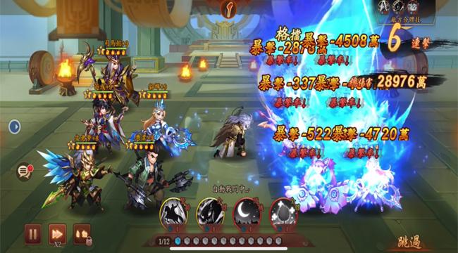 Game thủ Việt có thể trông chờ những điều mới mẻ mà Thiếu Niên 3Q VNG mang lại