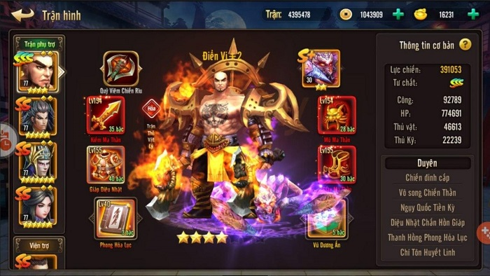 Tặng 200 giftcode game Ma Thần Tam Quốc 2